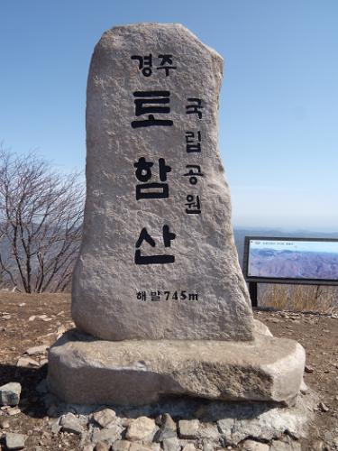 韓国人が新年の初日の出を見に訪れる山~トハム山②~