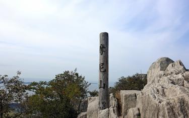The highest peak on Ganghwa Island ~ Mt.Mani 472.1M( 마니산 )~