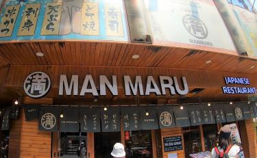 Japanese Dining Restaurant Manmaru Osaka Ho Chi Minh2 ~ 屋台居酒屋 満マル ホーチミン2店 ~