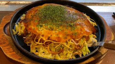 Hiroshima-style okonomiyaki~広島のお好み焼き きんさい屋