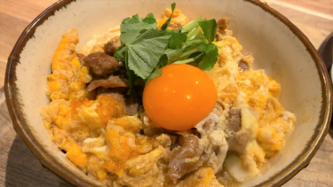 Chicken and Egg rice bowl~はかた地どりの親子丼