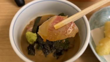 Sea bream chazuke~Kappou Yoshida(割烹 よし田)