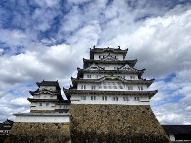 """姫路のシンボル """"姫路城"""""""